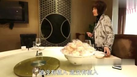 娱乐:霍建华出门自带酒,迷恋美食,是个顶级