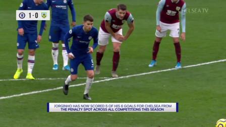 英超:切尔西3-0伯恩利 亚伯拉罕头槌建功奥多伊英超首球
