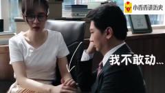 爆笑花絮:王启年戏里戏外好幽默,敌不动我不