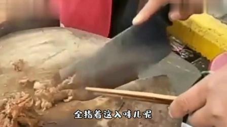 搞笑视频:老板 来俩肉夹馍 多放木屑少放肉
