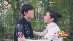 家庭幽默录像:男生要分手,看到女生手里的板