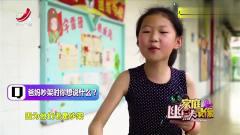 家庭幽默录像:父母吵架孩子有什么想说的,孩