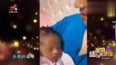 家庭幽默录像:能让汉子发出萝莉音的,也就只