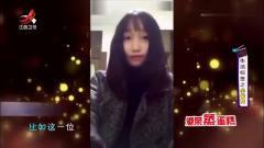 家庭幽默录像:小仙女们掀起头发时,你会觉得