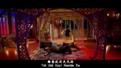 【印度电影歌舞中文字幕】The Humma song 轰嘛之歌