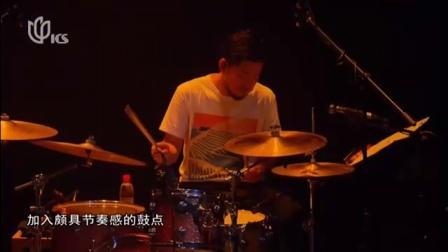 视频 20200112《中日新视界》: 日系爵士嘻哈音乐