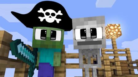 我的世界: 怪物学校海盗宝藏狩猎挑战怪物搞笑动