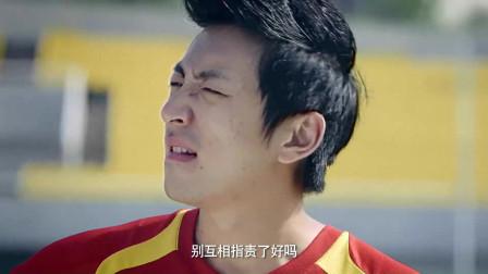 万万没想到 东国足球在停住球就在那庆祝,我还以为进球了