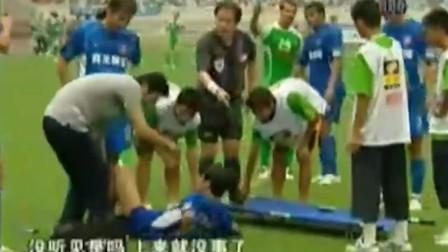 实拍中国足球史上最彪悍裁判狂骂球员!