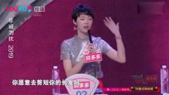 非诚勿扰:节目组最帅男嘉宾亮相,姜振宇惊呼