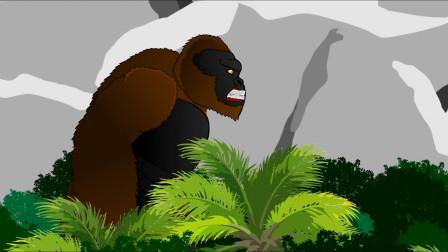 黑色幽默动画,金刚不愧是森林之王,哥斯拉以