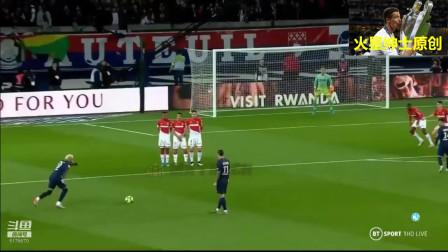 法甲:巴黎3-3摩纳哥,图赫尔你快点下岗吧,你要祸害大巴黎到什么时候!