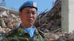 中国维和行动:黎以再战,中国军事观察员杜照