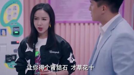 爱情公寓5:吕子乔这分手的理由也太搞笑了,还和身份证有关!