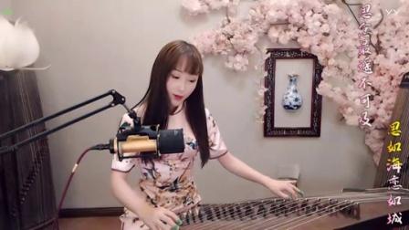 #音乐最前线#话社古筝薇的一首《恋人心》听哭多