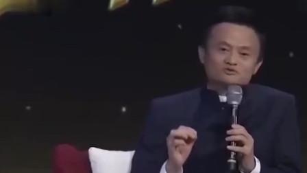 马云、王健林、柳传志谈足球,国足现状难改革