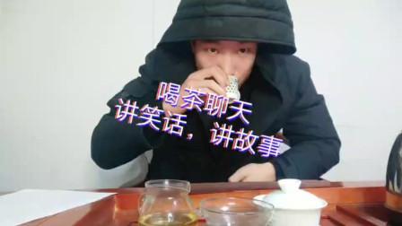 幽默笑话茶道文化:大程子今天喝着茶,讲个笑
