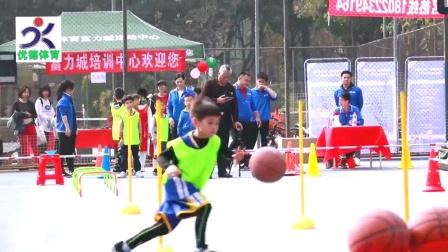 优德体育2020迎新杯篮球嘉年华
