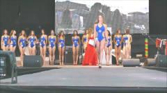 洛杉矶国际时装周世界小姐大赛泳装秀,直到模特转身后,我被迷住了!