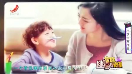 家庭幽默录像:让孩子做组词连线,他硬是要做