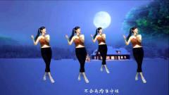 气质美女广场舞《潇洒的离去》DJ舞曲64步健身舞