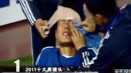 这应该是韩国足球给亚洲足球抹黑最严重一次 上演亚冠全武行