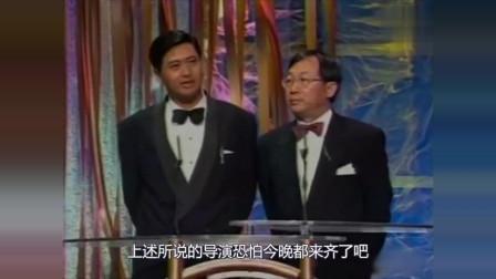 周润发和许冠文用排比句描述香港导演特征,十