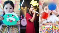 小美女试吃:怪异巧克力、彩色果冻,声音真好