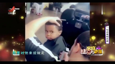 家庭幽默录像:态度对于理发的小朋友来说,发