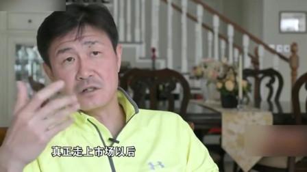 中国足球成绩为何上不去?听国足大佬们怎么说!只有郝海东最深刻