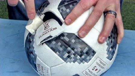 世界杯的足球里面究竟是什么?男子切开足球,发现暗藏玄机