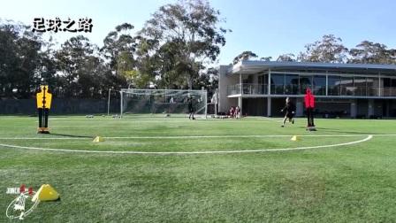足球欣赏丨小组训练课