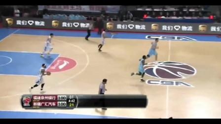 c*a篮球赛直播新疆队对福建队比赛