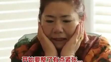 韩国综艺:咸素媛带婆婆咨询整容,婆婆想要变