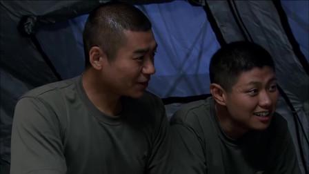 《我是特种兵》王艳兵把吴京的糗事跟战友分享