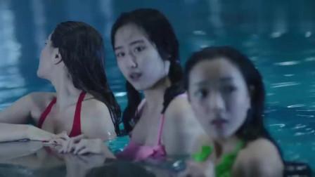 美女们水里谈论私密话题,被人偷袭了!
