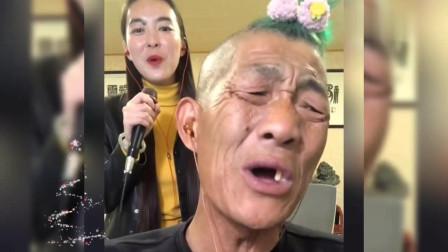 大爷和美女合唱《酒醉的蝴蝶》搞笑又好听,听