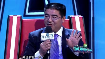 陈光标说自己是个工作狂,从没去过娱乐场所,