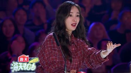 达人秀:没见过这么秀的!选手拿着烤鸭跳钢管舞,杨幂表情亮了!