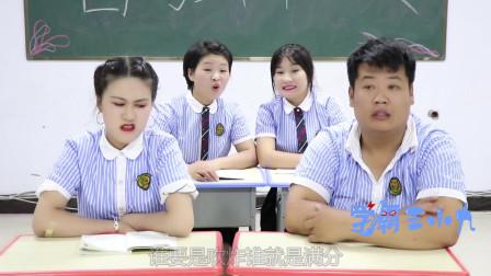 学霸王小九短剧:体育老师用吹气球作考试成绩,没想学渣考了满分,学霸却考了0分