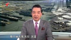 张召忠:局座讲述,为何说军事要塞在现代战争