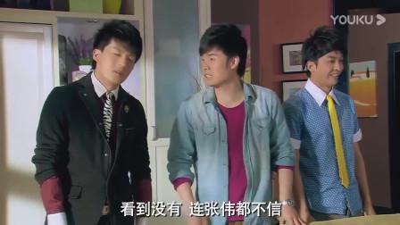 爱情公寓:子乔为了小贤找来一位美女,不料最