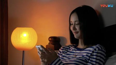 美女跟网友聊天,网友每天给她说各种搞笑段子