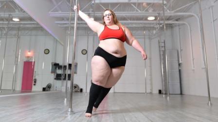 女子怀孕后胖到230斤,苦练钢管舞1个月,结果丈