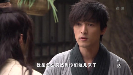 神话:项羽跟小川说到胡人,小川却以为是湖人,还聊起N*A比赛来