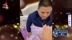 家庭幽默录像:有一个伤人的哥哥,流着泪说想