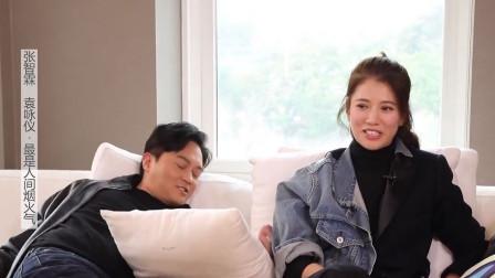 张智霖爆料袁咏仪糗事,竟这么生动?网友:太