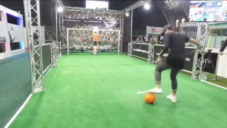 机器守门员梅西内马尔我都不怕,为什么防不住花式足球