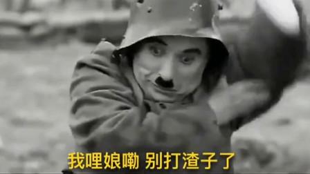 """搞笑视频:手榴弹扔到自己衣服里,当场""""尬舞"""
