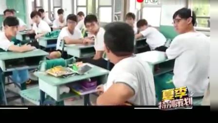 家庭幽默录像:同学,这么多双眼睛盯着你 真的